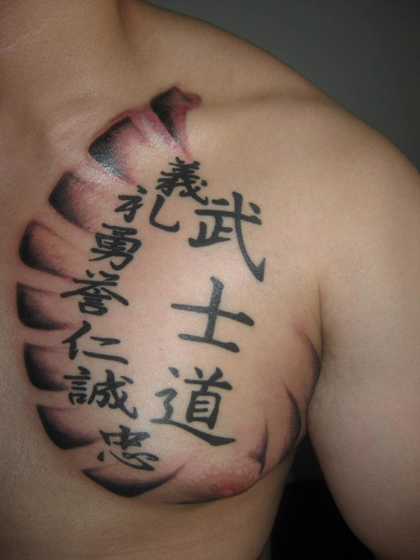 Chinese sayings tattoo (17)