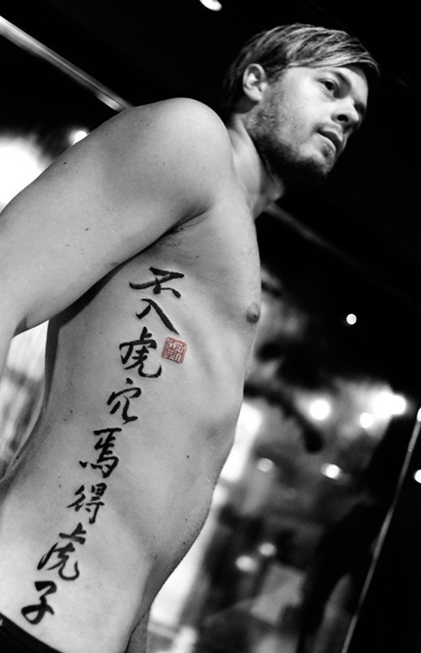 Chinese sayings tattoo (19)