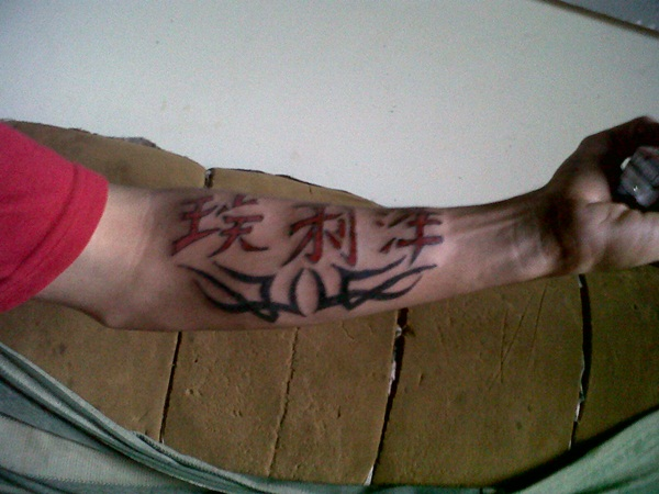 Chinese sayings tattoo (30)
