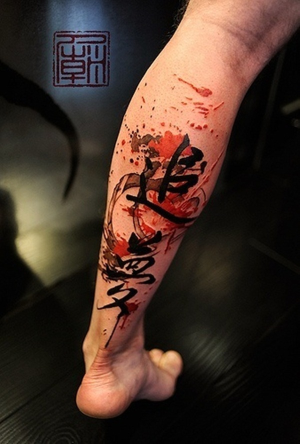 Chinese sayings tattoo (5)