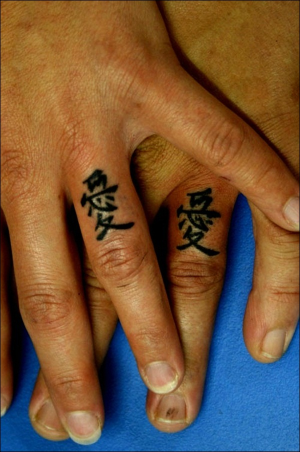 Chinese Symbol Tattoo Designs (2)