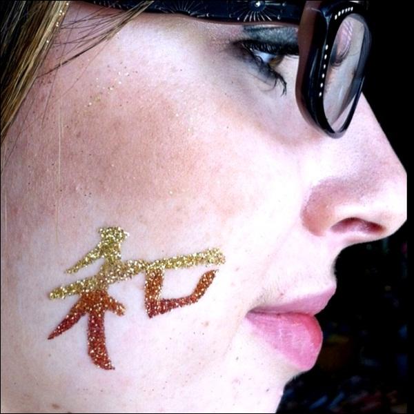 Chinese Symbol Tattoo Designs (23)