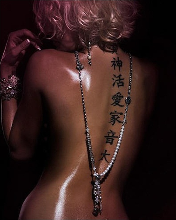 Chinese Symbol Tattoo Designs (27)