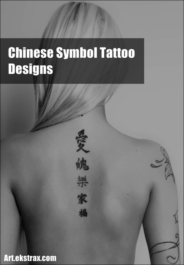 Chinese Symbol Tattoo Designs (7)