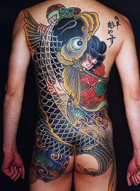 Horimono tattoo designs 11