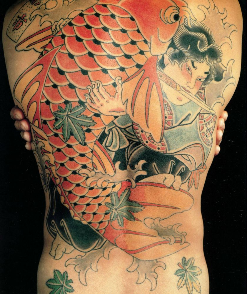 Horimono tattoo designs 27