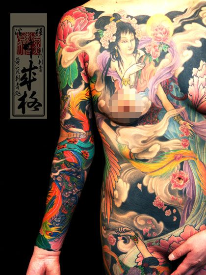 Horimono tattoo designs 28