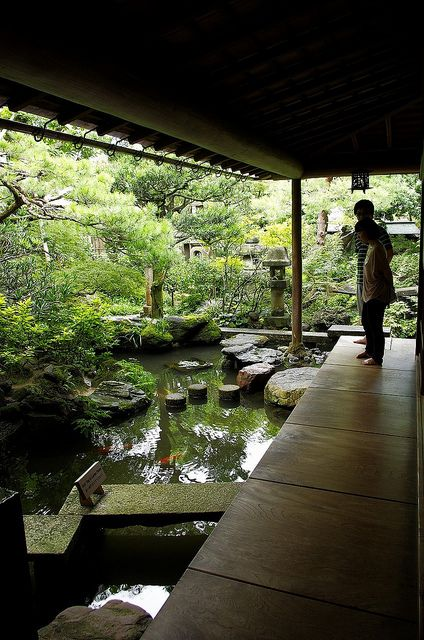 house garden 15