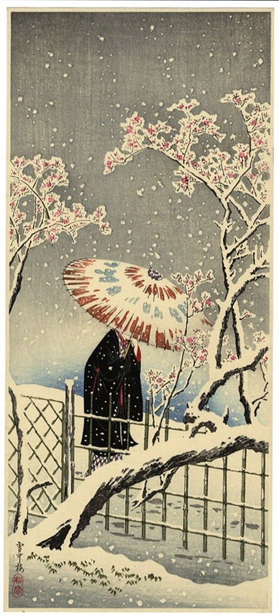 japanese woodblock prints 2