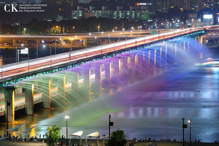 banpo moonlight rainbow fountain
