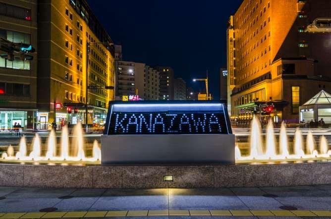 kanazawa fountain clock