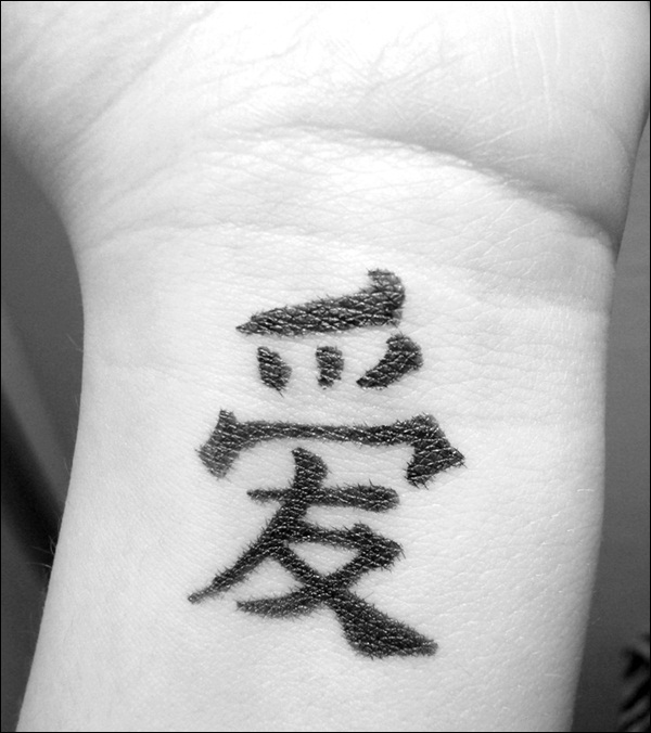50 Meaningful Chinese Symbol Tattoos And Designs