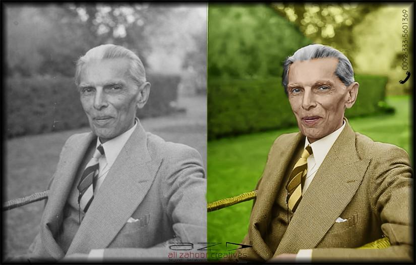 Black And White Photo Colorizer