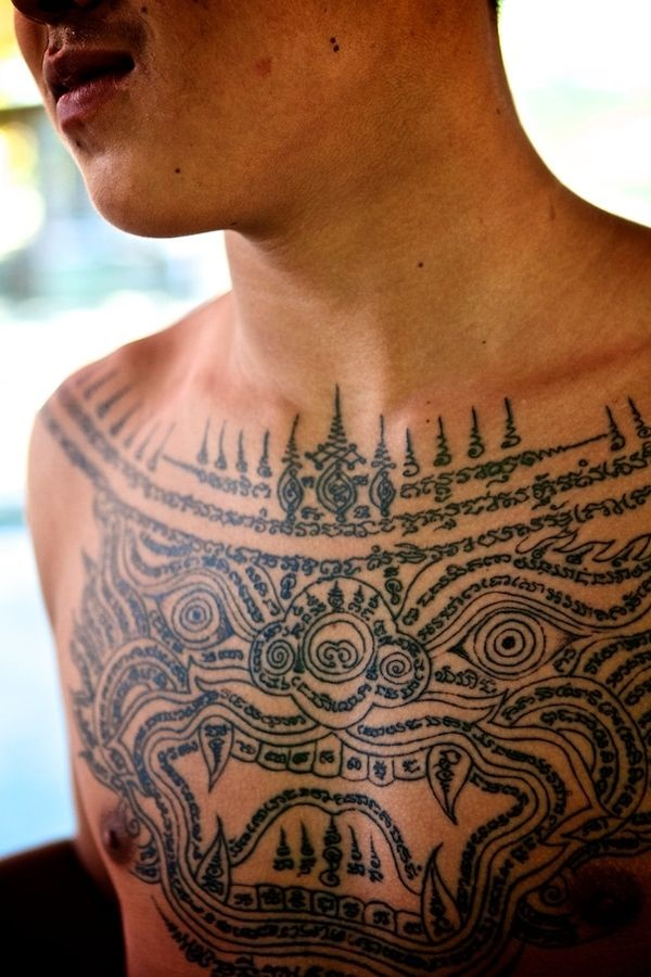 How To Pick Your First Tattoo Design