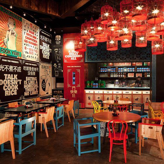 restaurant interior designs 11