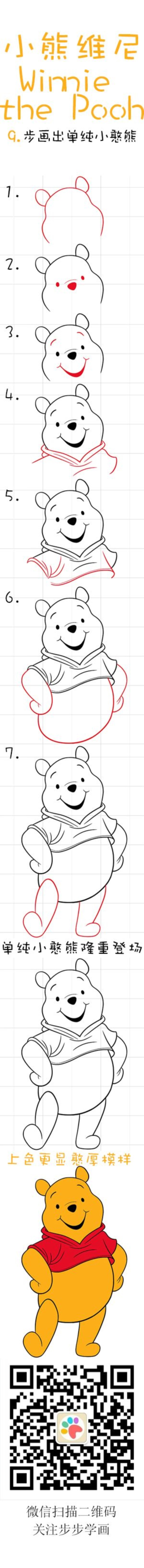 how-to-draw-doodles0181