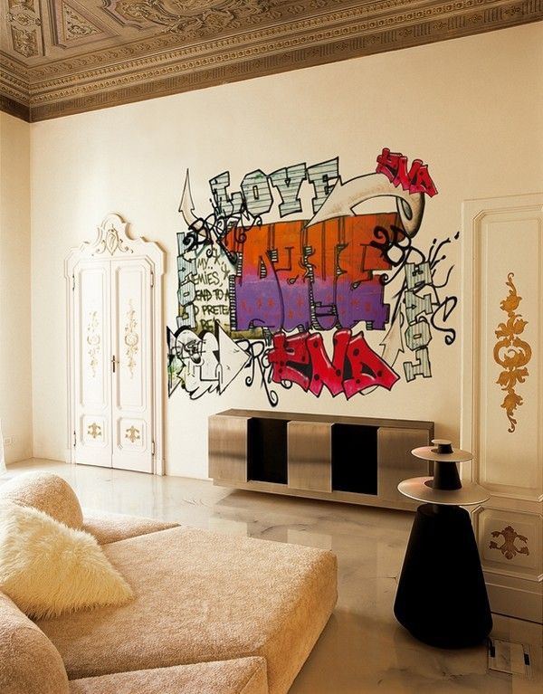 Graffiti home decoration Ideas for 201722