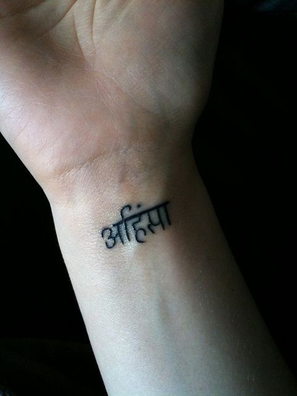 20 Best Sanskrit Tattoo Designs